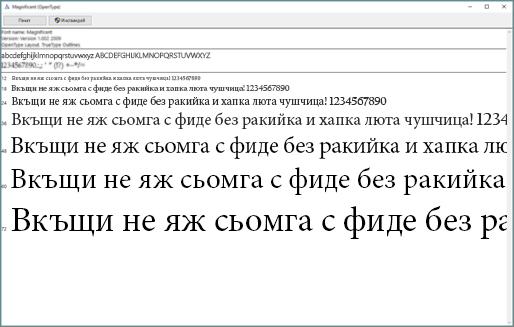 Визуализаторът на шрифтове на Windows ви дава възможност да преглеждате и инсталирате шрифтове на своя компютър с Windows