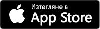 Бутон за Apple App Store