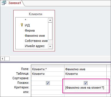 Избор от няколко шаблона при добавяне на нов елемент към библиотеката
