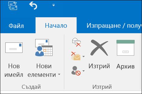 Изберете файл