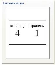 """Екранна снимка на URL адресите на """"Моят сайт"""" в текстов файл"""