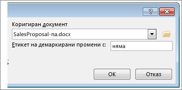 Поле ''Коригиран документ''
