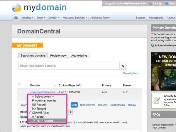 MyDomain-BP-Конфигуриране-4-1