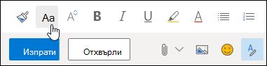 """Екранна снимка на опцията """"Размер на шрифта"""" на лентата с инструменти за форматиране."""