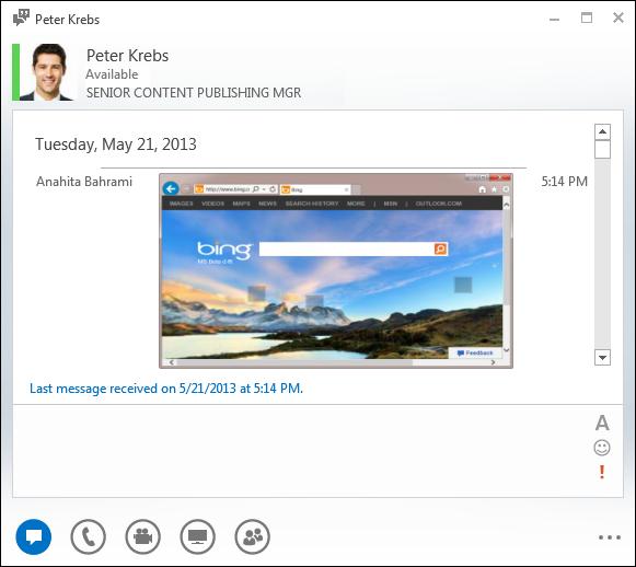 Екранна снимка на вградени изображения