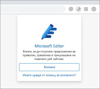 Щракнете върху иконата на замъглен редактор и влезте.