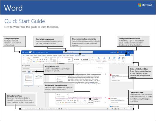 Ръководство за бърз старт в Word 2016 (Windows)