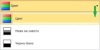 """Опции за цвят в диалоговия прозорец """"Печат"""""""
