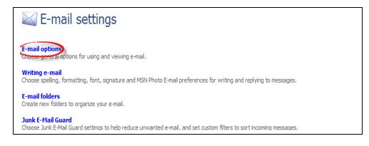Изпрати имейл настройки, опции
