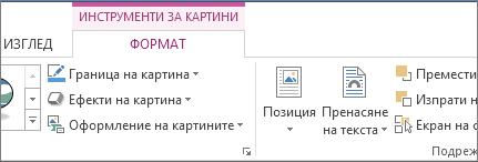 Изглед ''Подробни данни за документ''