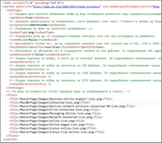 Екранна снимка на XML файл със поредицата от изображения