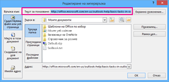 Edit hyperlink dialog box