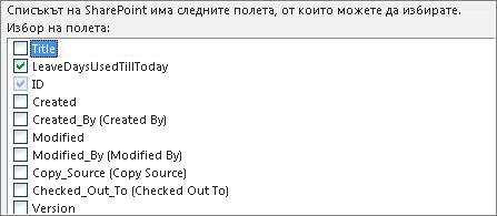 Една електронна визитка показва подмножество на информацията в свързания с нея формуляр на контакта