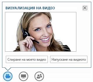 екранна снимка на опции, където е показан показалец, посочващ бутона за видео