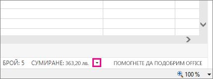 MyDomain-Проверка-2