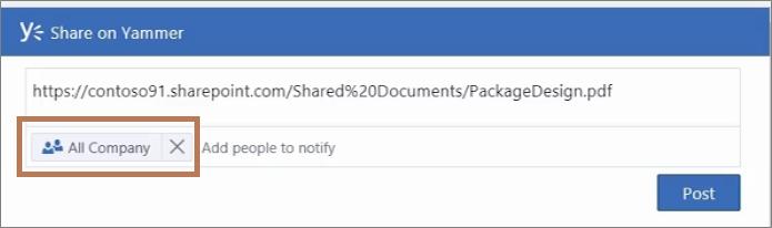 Публикуване на PDF файл за Yammer
