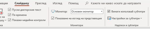 SubtitlesCheckbox