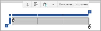 Windows Mobile таблица лентата с команди