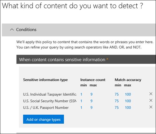 Опции за идентифициране на типове конфиденциална информация