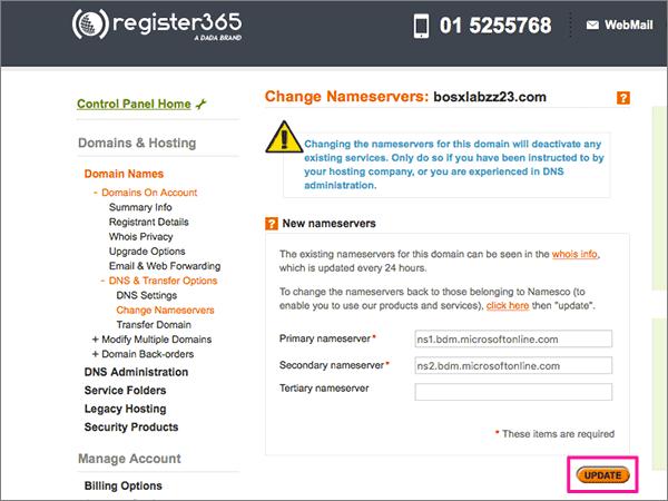 Register365-BP-Повторно делегиране-1-5