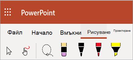 Показва перото за ръкопис, маркера и цветовете