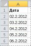 Преобразувани дати