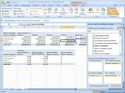 Диаграми на Office Excel 2007
