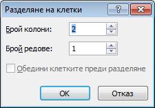 Бутон за имейл без опции
