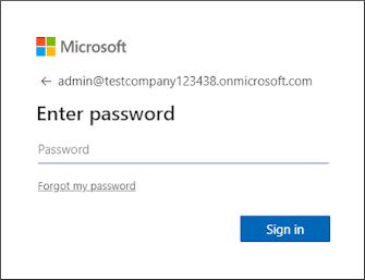 Екран за въвеждане на парола