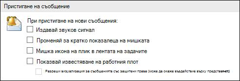 e8577052be7 Най-добри практики за Outlook - Outlook