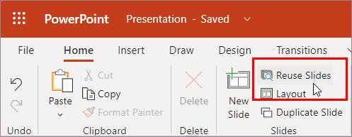 Избиране на повторно използване на слайдове