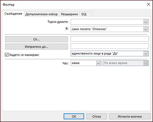 Изберете Добави, за да създадете ново правило за условно форматиране.
