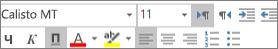 """Разделът ОСНОВНИ при конфигуриране на заявката в уеб частта """"Търсене на съдържание"""""""