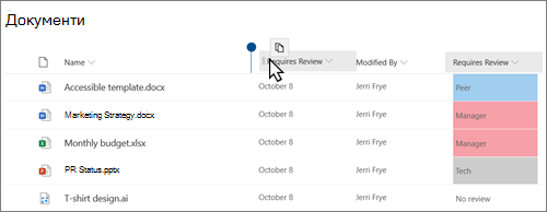 Библиотека с документи в модерния изглед на SharePoint Online, показваща, че колоната се влачи от една позиция към друга