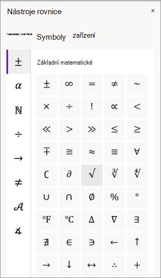 Symboly v nástrojích rovnic