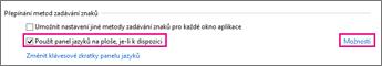 Přepínání metody zadávání znaků v Office 2016 ve Windows 8
