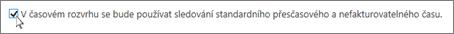 V časovém rozvrhu se bude používat sledování standardního přesčasového a nefakturovatelného času.