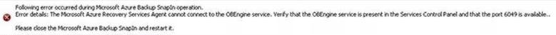 Screen shot of error message