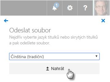 Uživatelské rozhraní pro nahrávání souborů webvtt