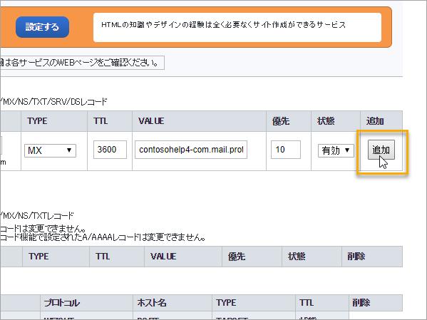 Přidání MX hodnota