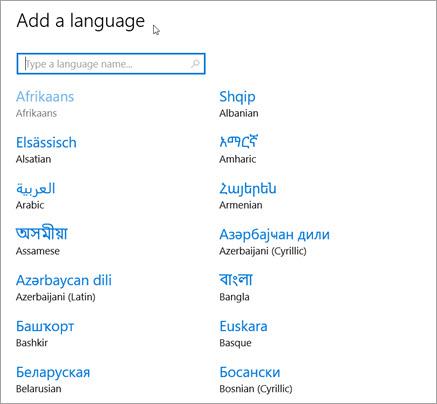 tilføje et sprog