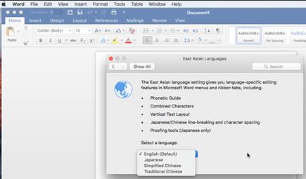 Sprog markering skærmbillede for Office til Mac 2016