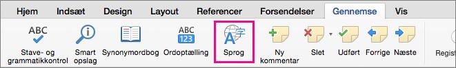 Vælg Sprog på fanen Gennemse for at angive sprog for markeret tekst.