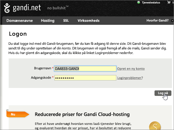 GandiNet-BP-Configure-1-1
