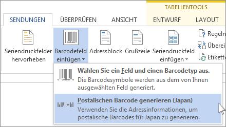 Befehl zum Einfügen des postalischen Codes für Japan