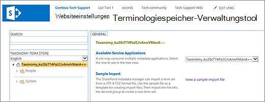 Terminologiespeicher-Verwaltungsbildschirm
