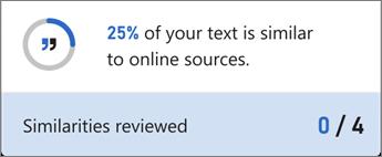 Ο έλεγχος ομοιότητας εμφανίζει το ποσοστό του πιθανώς μη πρωτότυπου κειμένου και τον αριθμό των αποσπασμάτων προς αναθεώρηση.