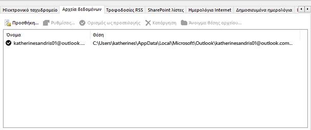 Καρτέλα αρχεία δεδομένων για ρυθμίσεις λογαριασμού του Outlook που εμφανίζει τη θέση του outlook αρχεία δεδομένων για ένα συγκεκριμένο χρήστη