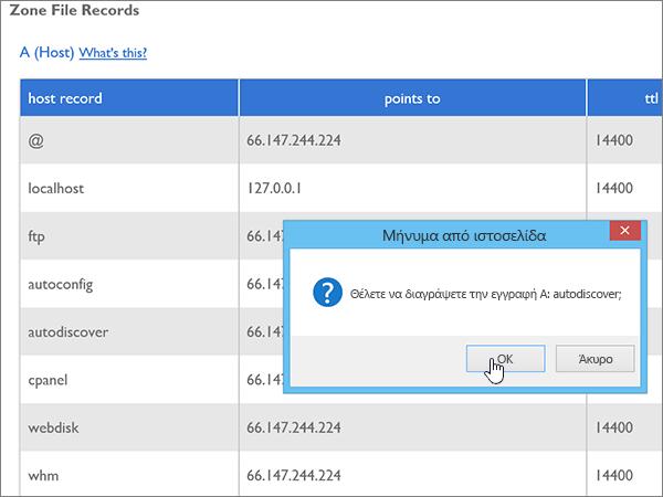Bluehost-BP-Configure-3-0-2