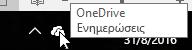 OneDrive προσωπικό